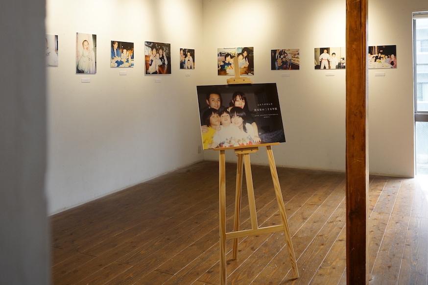 【もうすぐ新社会人になる方へ】おくりもの写真展for新社会人を開催します