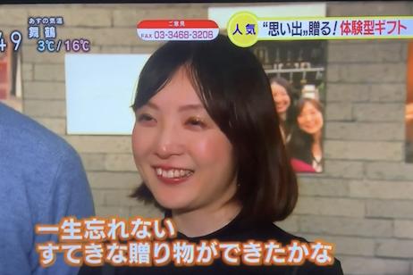 【全国放送!NHKにておくりもの写真展が特集されました!】