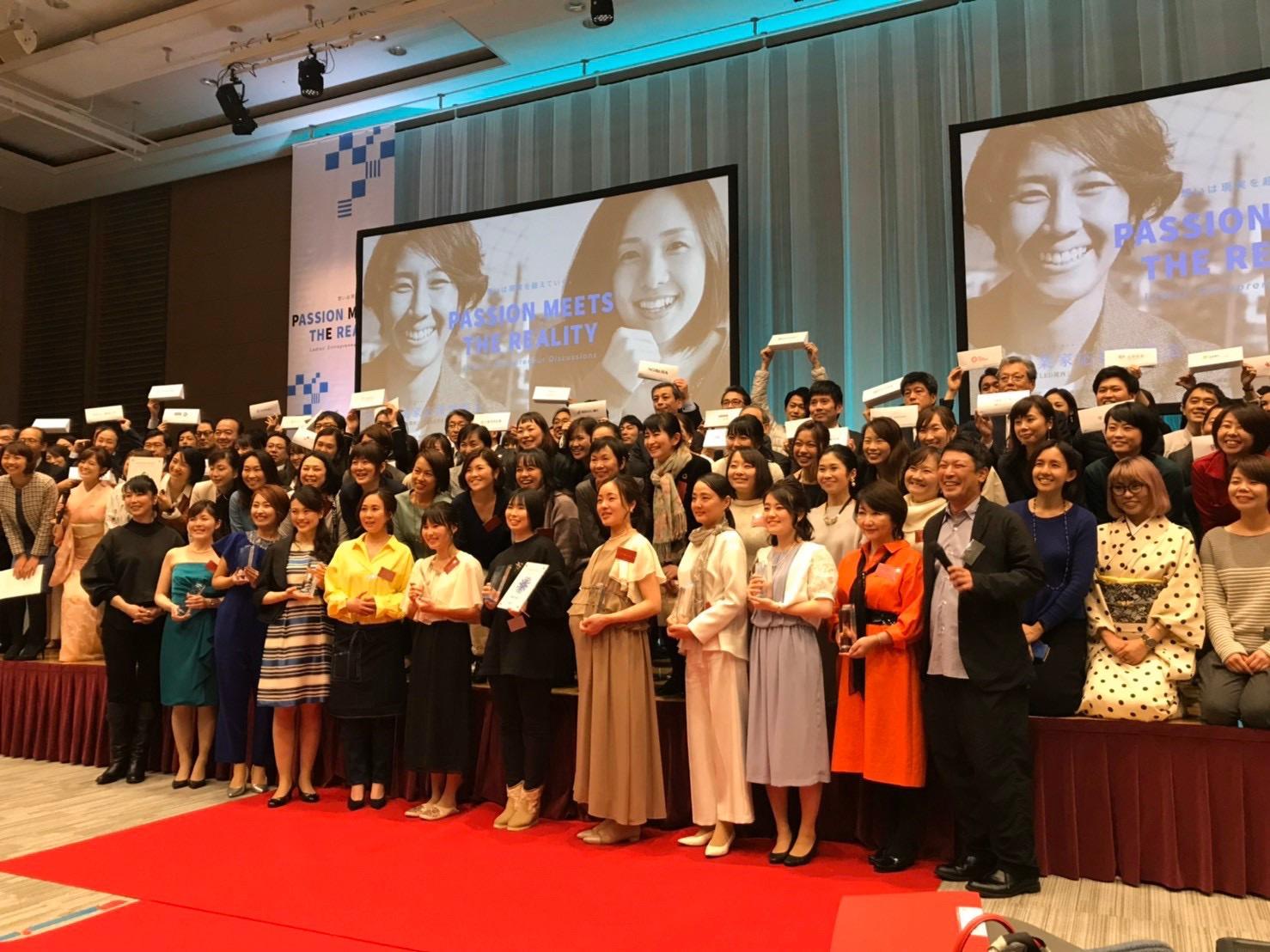【第6回女性起業家コンテストLED関西にてファイナリストに】